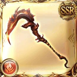 真・灼滅天の刃鎌