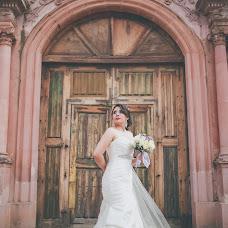 Photographe de mariage Chip Molina (chipmolina). Photo du 15.06.2017