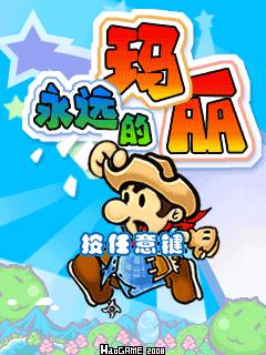 mario_caipira E com vocês: os jogos chineses para celular!