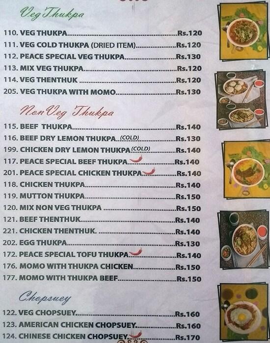 Peace Restaurant menu 14