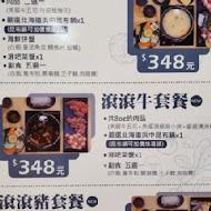 滾吧 Qunba 鍋物