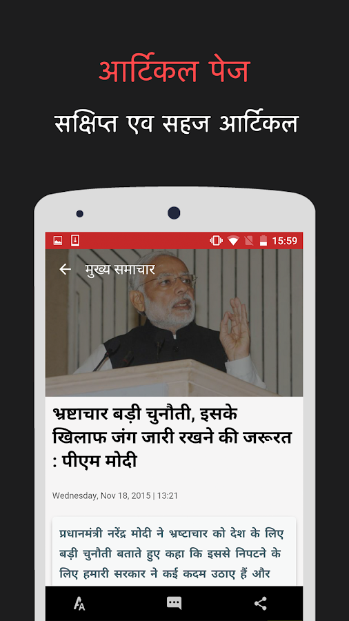 Zee News Hindi: Live Updates- screenshot