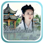 The Best of Chinese Love Song