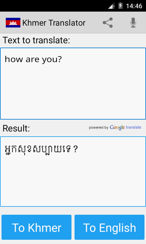 English-Khmer Dictionary: English to Cambodian word by ...