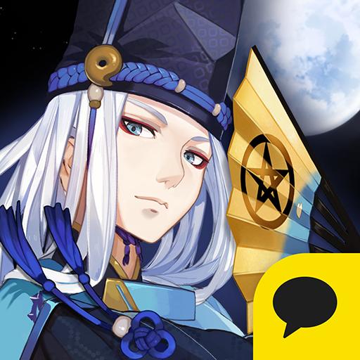 음양사 for kakao (game)