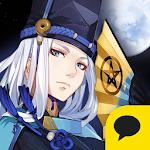 음양사 for kakao Icon