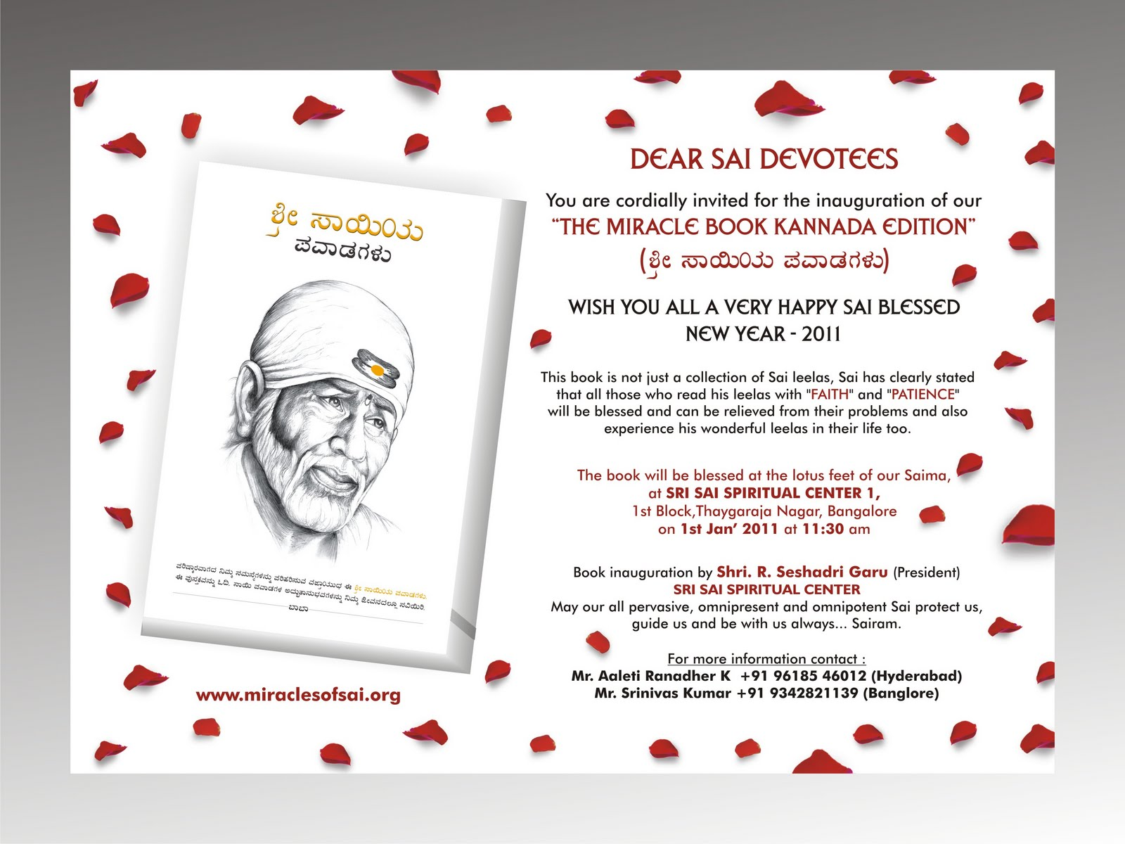 29 Birthday Card Invitation Matter In English Matter Card