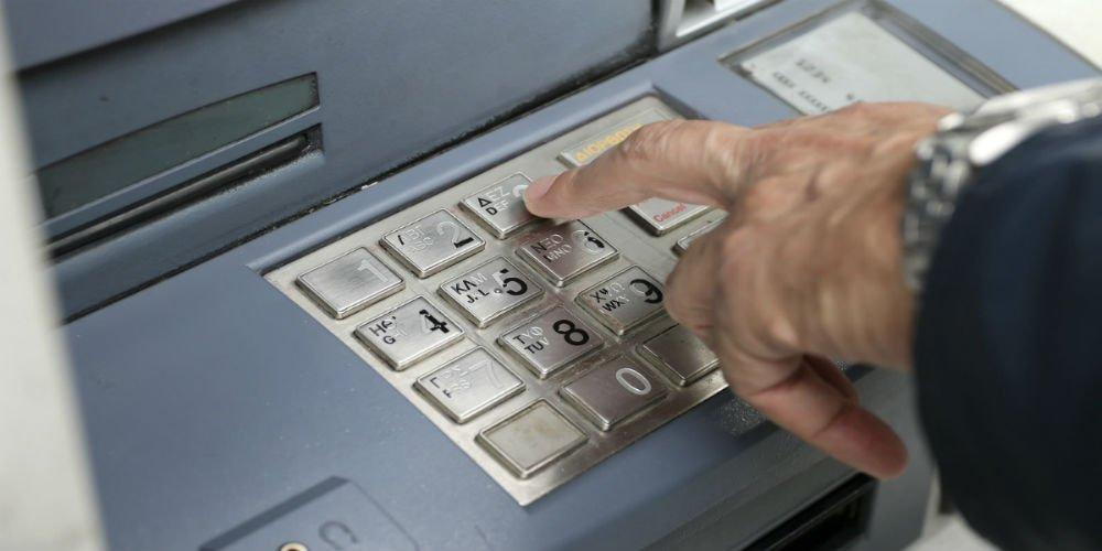 Why credit unions are opting for ATM outsourcing - CUInsight