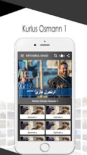 NTube: Ertugrul Ghazi All Seasons in Urdu HD 9