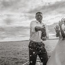Wedding photographer Kseniya Bazderova (kbaz). Photo of 26.11.2018