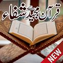 Quran se Shifa icon
