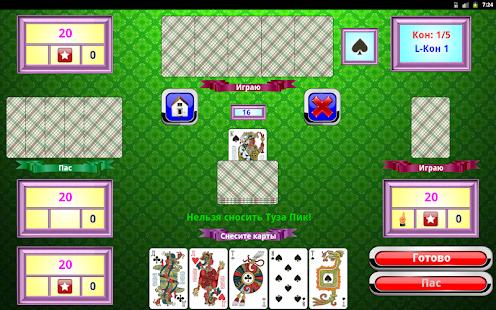 Вывод денег из онлайн казино
