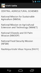 Krishi Sakha screenshot 1