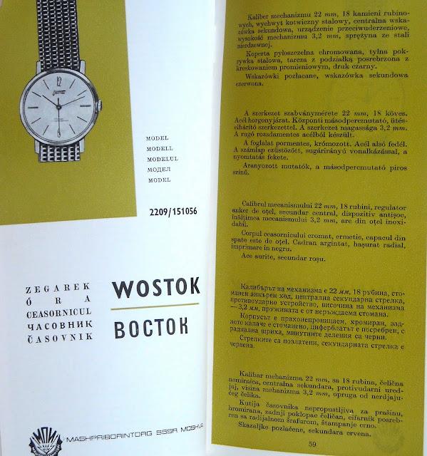 Bracelet Vostok amphibian tonneau original ? 059