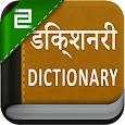 Hindi English Dictionary icon