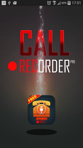 コールレコーダー