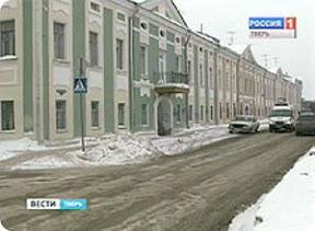 Реконструкция Набережной Степана Разина в Твери начнется через несколько месяцев