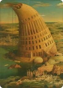 """Творческая деловая игра """"Вавилонская башня"""""""