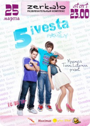 5ivesta Family в РК Zerkalo