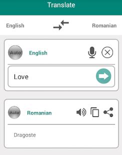 Igbo To English Translator for PC-Windows 7,8,10 and Mac apk screenshot 2