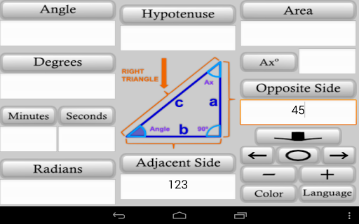 ipar trig calculator  screenshots 2