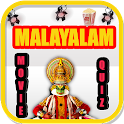 Malayalam Super Hit Movie Quiz icon