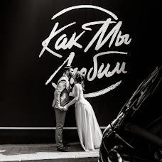 Wedding photographer Zakhar Goncharov (zahar2000). Photo of 05.07.2018