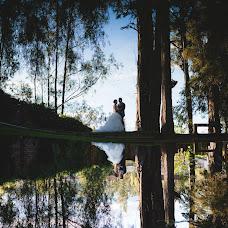 Wedding photographer Daniel Sierralta (sierraltafoto). Photo of 17.10.2017