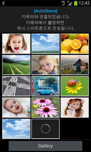 Samsung SMART CAMERA App 1.4.0_180703 screenshots 1