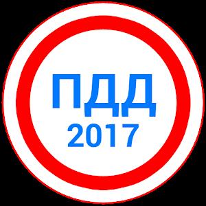 Скачать приложение знакомства mail ru