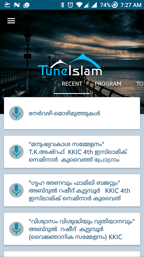 TuneIslam App- screenshot