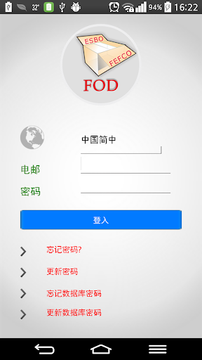 W2P - 國際通用盒型 FEFCO FOD