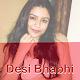 Download Desi Bhabhi For PC Windows and Mac 1.0
