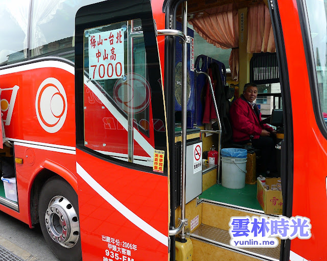 遊記- 搭日統客運 從台北到雲林