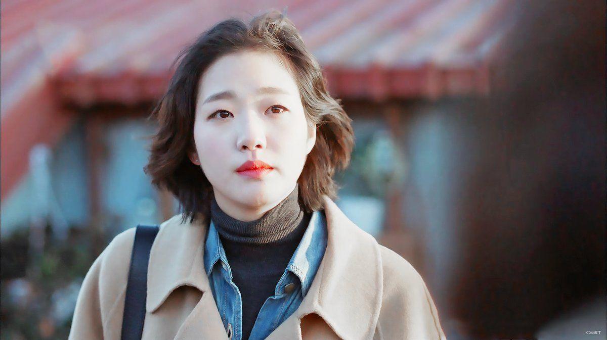 Resultado de imagen para kim go eun