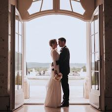 Fotógrafo de bodas Michal Zahornacky (zahornacky). Foto del 19.06.2017