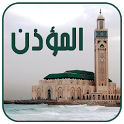 أذان الصلاة : Prayer Times icon