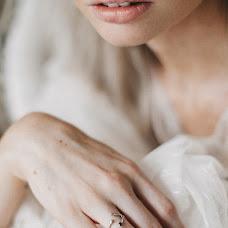 Vestuvių fotografas Sofya Sivolap (sivolap). Nuotrauka 20.10.2018