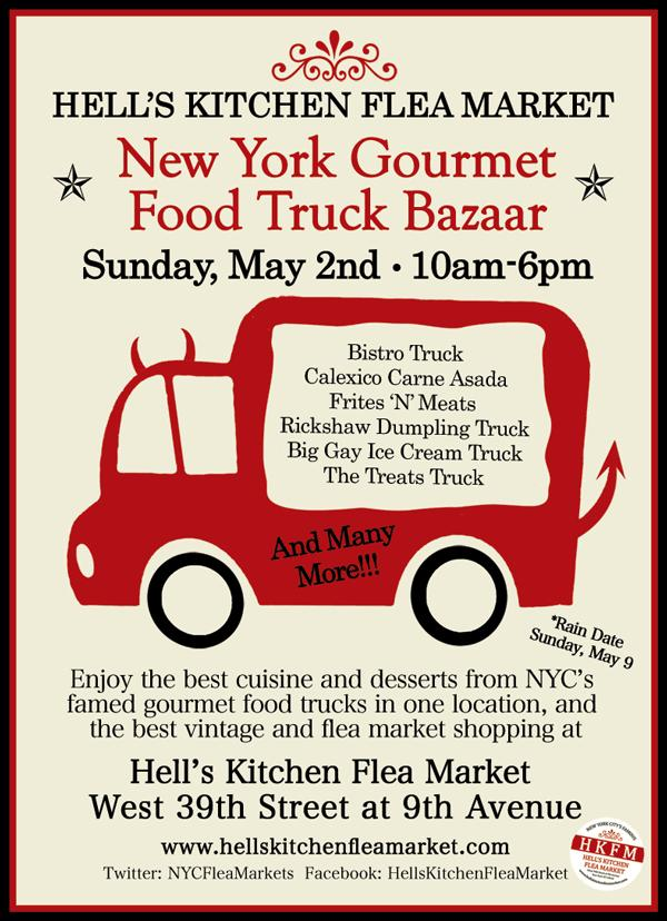 New York Gourmet Food Truck Bazaar THIS SUNDAY!!!!!!!