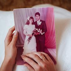 Wedding photographer Irina Makhinich (makhinich). Photo of 02.08.2015