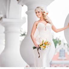 Свадебный фотограф Thomas Kart (kondratenkovart). Фотография от 28.10.2013