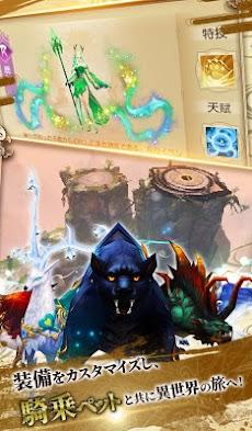 仙界サーガ~太古の地--異世界3DアクションRPGのおすすめ画像3