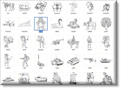 программы рисование мышью на ассемблере: