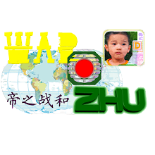 Photo: logo of warrenzh, Hope of China, visit his site at http://forum.warozhu.com