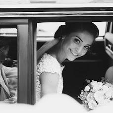 Wedding photographer Yaroslav Miroshnik (yarmir). Photo of 22.12.2017
