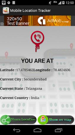 Live Mobile address tracker 1.9.23 screenshot 254769