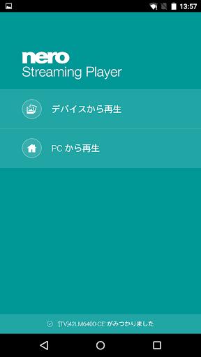 Nero Streaming Player