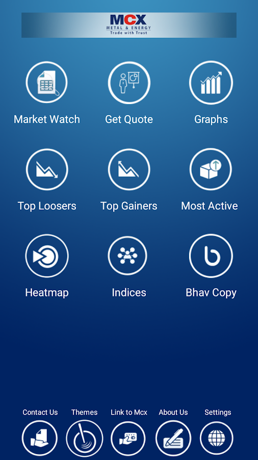 MCX App- screenshot