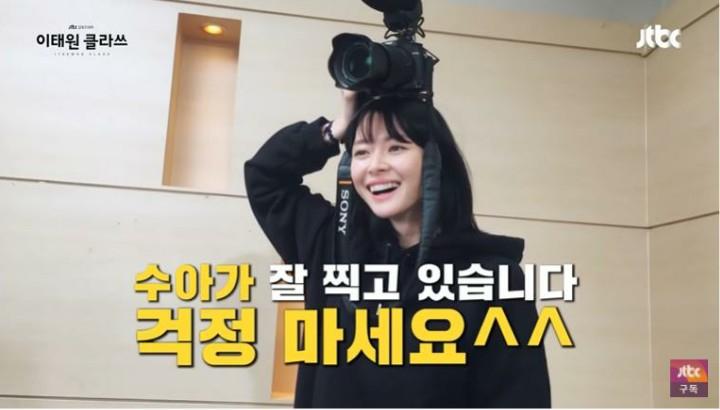 Kwon Nara hồn nhiên reaction cảnh tình tứ của Park Seo Joon và tình địch ở hậu trường Tầng Lớp Itaewon, hơi kì nha! - Ảnh 8.