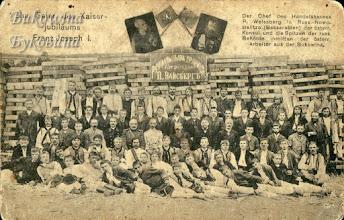 Photo: Російська Новоселиця. Спільне австрійсько-російське святкування 60-річчя на престолі Франца-Йозефа І. Фото 1908 року.
